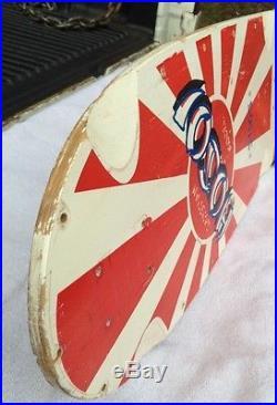 1982 Christian Hosoi Sims Rookie Rare Vintage Deck Rising Sun Skateboard