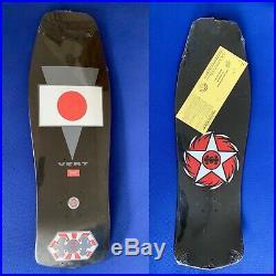 Vintage skateboard OG Christian Hosoi Japan flag 1990